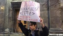 Russland Moskau | Solidarität mit Verurteilten im Netzwerk-Fall