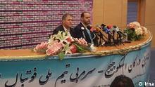 Dragan Skocic, neuer iranischer Fußball-Nationaltrainer, links im Bild