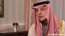 DW Conflict Zone - Adel al-Dschubeir, ehemaliger Außenminister Saudi-Arabien