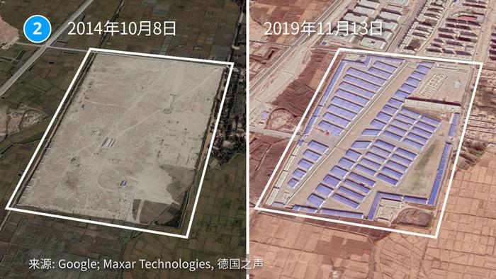 DW Investigativ Projekt: Uiguren Umerziehungslager in China !!!ACHTUNG SPERRFRIST 17.02.2020 (17.00 Uhr)!!!