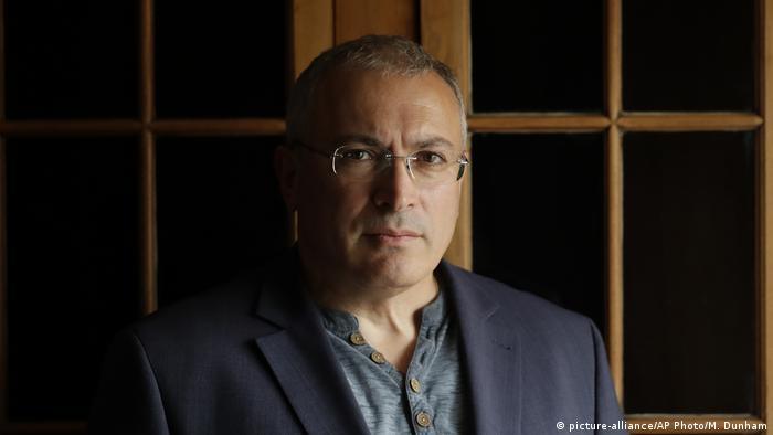Предприниматель Михаил Ходорковский