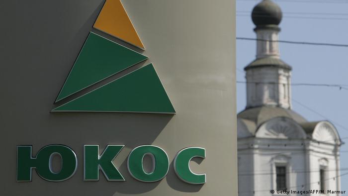 Логотип ЮКОСа на заправке в Москве на фоне церкви