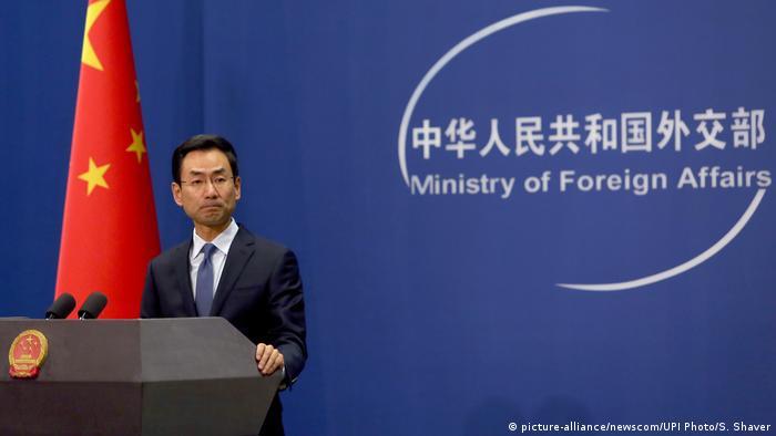 China Peking Sprecher Außenministerium Geng Shuang (picture-alliance/newscom/UPI Photo/S. Shaver)