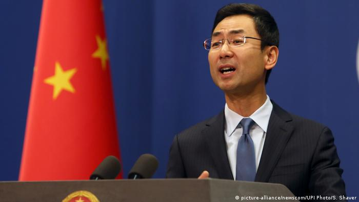 China Peking Sprecher Außenministerium Geng Shuang (picture-alliance/newscom/UPI Photo/S. Shaver)
