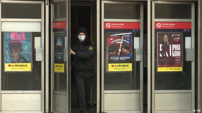 Небезпеки поширення коронавірусу в Україні експерти поки що не бачать