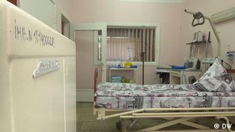 Медики Украины готовы лечить пациентов
