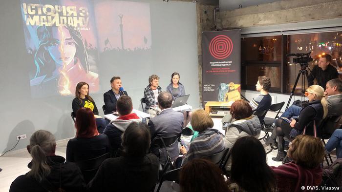 Презентація Історії з Майдану в Києві 17 лютого