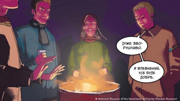 Сцена з коміксу про Революцію гідності