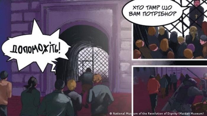 Михайлівський собор, який прихистив студентів (сцена з коміксу про Майдан)