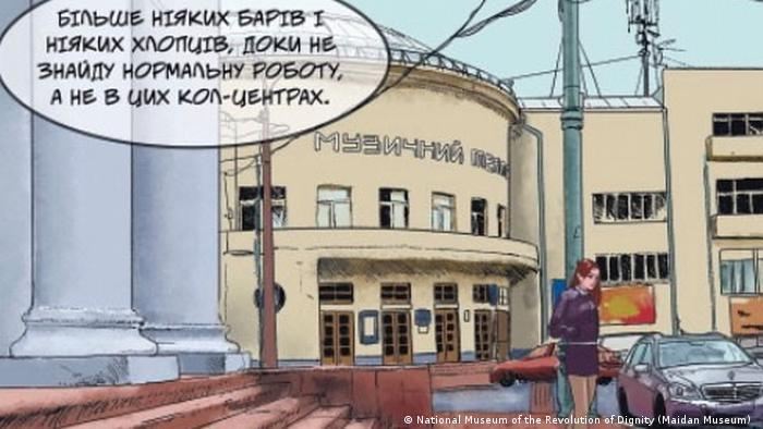 Головна героїня коміксу про Майдан Мирослава