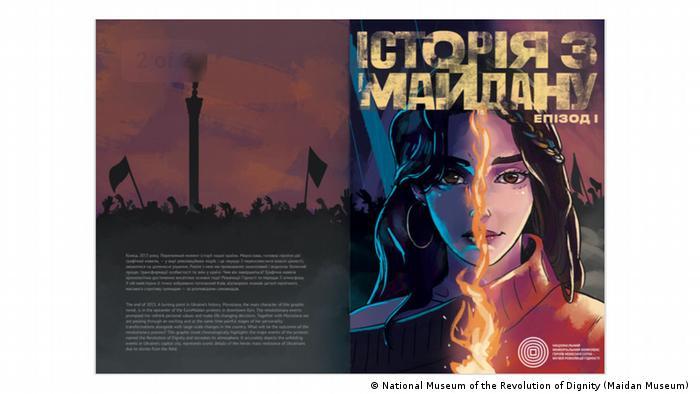 Обкладинка книжки Історія з Майдану