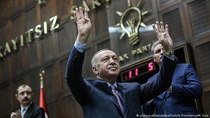 جانب من آخر خطاب ألقاه الرئيس التركي رجب طيب أردوغان