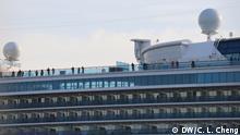 Japan Kreuzfahrtschiff Diamond Princess