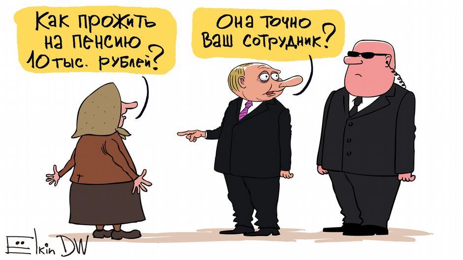 Придумай подпись для демотиватора с Путиным