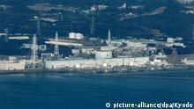 An aerial image of the Fukushima Daiichi nuclear power plant taken in March 2011
