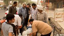 Iran Wasserknappheit