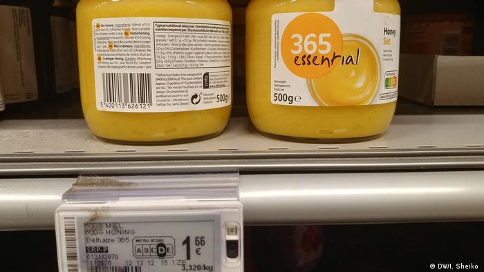 Найдешевший мед в одному з брюссельських супермаркетів маркований як суміш меду з країн ЄС і не ЄС (України)