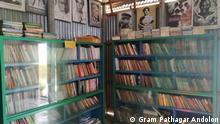 Gram Pathagar Andolon of Bangladesh Description: Gram Pathagar Andolon, a local volunteer organization of Bangladesh establishing libraries and schools at villages. Copyright: Gram Pathagar Andolon