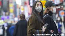 Südkorea Coronavirus vorkehrungen in Seoul