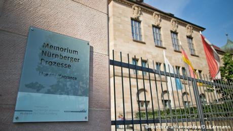 Мемориальный музей истории Нюрнбергского процесса