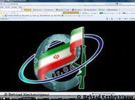 «مقامات دولتی در ایران در اقدامی هماهنگ وانمود میکنند که دست از حمایت گروههای نفوذگر منتسب به حکومت برداشتهاند»