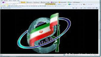 Internet Explorer logo montage with the Iranian flag