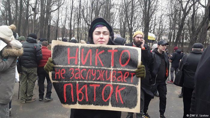 Протесты против приговоров по делу Сети