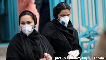 Iran Coronavirus Vorsichtsmaßnahme