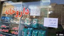 """Engpässe von Atemschutz Masken und desinfizier Mittel in iranischen Apotheken. Bild: """"Wir haben keine Masken, Alkohol und desinfizier Mittel""""."""