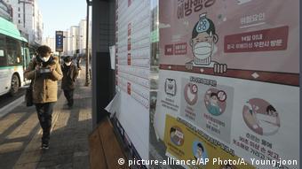 Foto de transeúnte en Corea del Sur