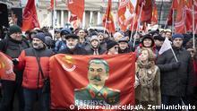 Russland Tag des Verteidigers des Vaterlandes