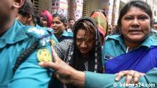 Bangladesch Festnahme Shamima Noor Papi