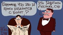 Karikatur von Sergey Elkin Prozessauftakt Assange