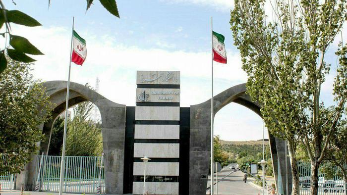 Iran Universität Tabriz Eingang