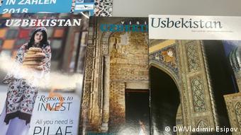 Информационные материалы к круглому столу о реформах в Узбекистане