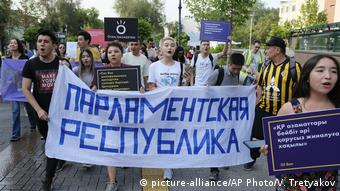 Участники акции протеста в Алма-Ате, август 2019 года