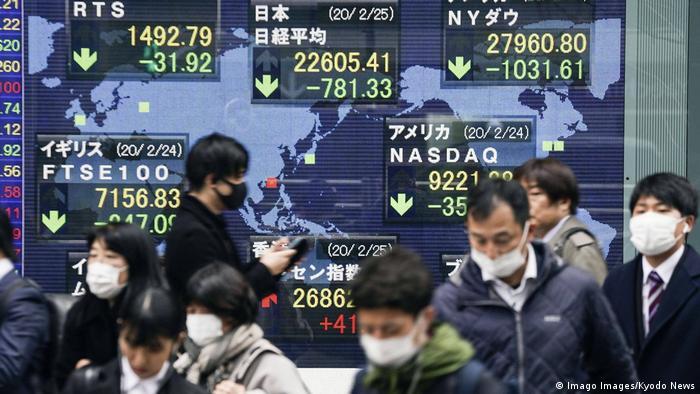 Tokio Börsen mit Verlusten (Imago Images/Kyodo News)