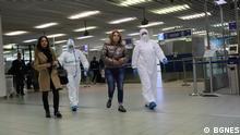Übung am Flughafen Sofia und an den Grenzen Bulgariens: was unternehmen die Grenzkontrollen und Ärzte bei Verdacht auf Coronavirus? © BGNES
