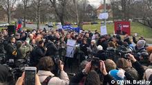 Участники открытия площади Бориса Немцова в Праге