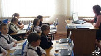 Шкільний клас у Донецьку. Безкоштовні лише знання?