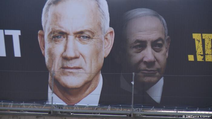 Предвыборный плакат партии Кахоль-Лаван с изображением ее лидера Бенни Ганца в Израиле