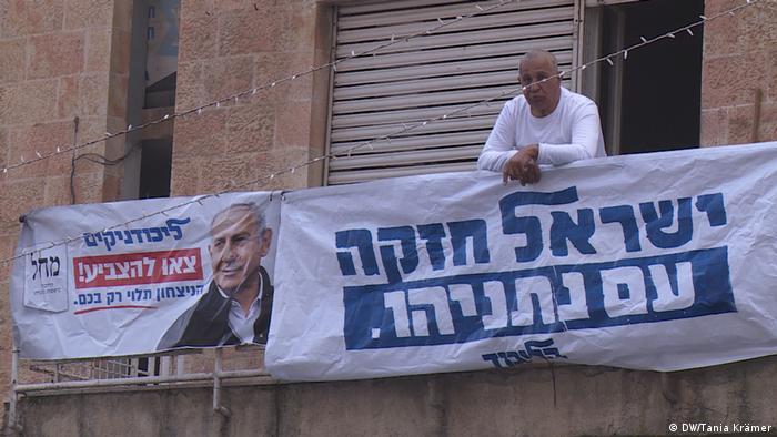 Israel Wahlkampf | Wahlplakat Likud-Partei mit Benjamin Netanjahu in Jerusalem