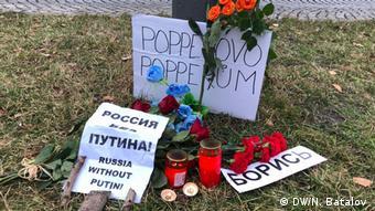 Во время открытия площади Бориса Немцова в Праге 27 февраля 2020 года