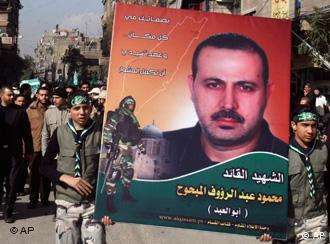 Poster of the late Hamas leader al-Mabhouh
