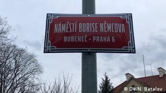 Табличка, указывающая на площадь Бориса Немцова в Праге