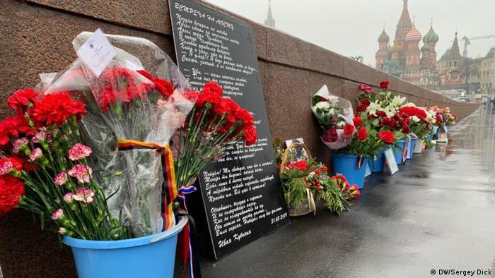 Russland Moskau Gedenken an Oppositionsführer Boris Nemzow (DW/Sergey Dick)