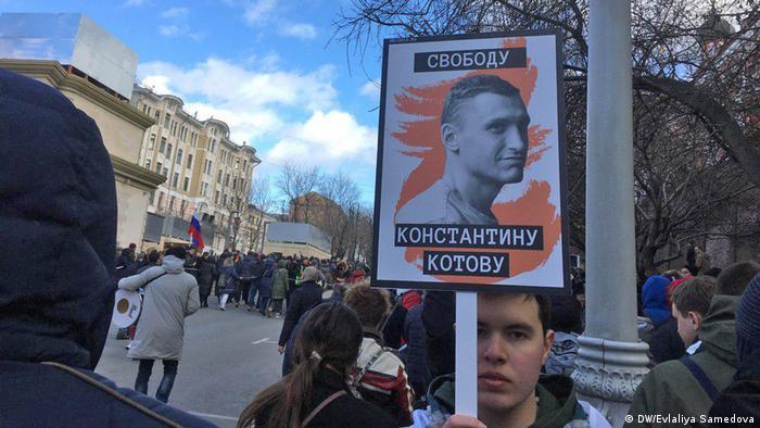 Имя и фото Костантина Котова стало одним из наиболее часто встречающихся на плакатах с изображением политзаключенных.