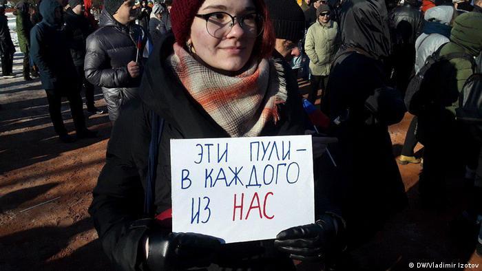 Полиции предупреждали участников акции о том, что во время шествия нельзя использовать средства наглядной агитации и скандировать лозунги.