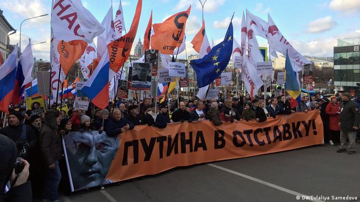 В Москве протестуют против обнуления сроков Путина | Новости из ...