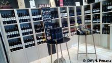 Photo 13: Wine Shop, Sarajevo, Bosnia and Herzegovina, February 2020, DW/N. Penava